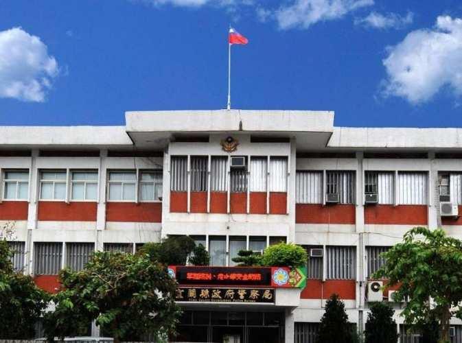 宜縣警局召開 110 年廉政會報暨機關安全維護會報,打造「貪污零容忍」共識