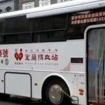 國慶連假最後日天盟慈惠堂盛辦捐血,民眾冒雨捐熱血展愛心